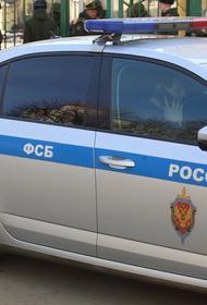 Водителю автомобиля ФСБ выбили глаз на акции в Москве