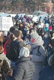 Сегодня в России – день невиданной щедрости или как в различных регионах пытаются отвлечь людей от протестных настроений