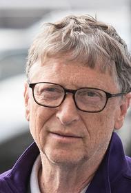 Билл Гейтс сделал прививку от COVID-19