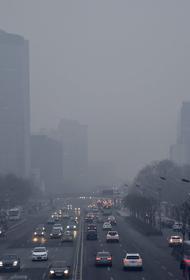 В Пекине загрязнение воздуха превысило норму ВОЗ в восемь раз