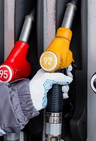 В Хабаровске выросли цены на бензин
