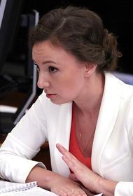Кузнецова сообщила о «живой цепи» из детей на протесте во Владивостоке