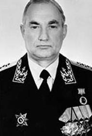 Умер бывший главком ВМФ России адмирал флота Феликс Громов