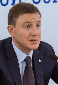 Турчак считает акции в поддержку Навального попыткой «взорвать страну» по зарубежному сценарию