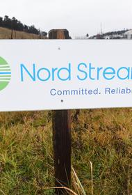 Немецкий министр Свенья Шульце заявила об угрозе для Германии в случае остановки «Северного потока – 2»