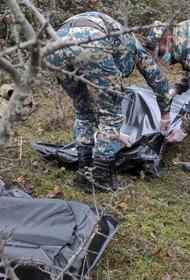 В Карабахе для идентификации тел военных, переданных Азербайджаном, назначена судебная экспертиза