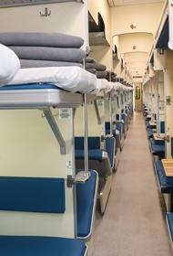 Совершить поездку на поезде в январе можно со скидкой 50%