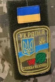 Сотрудников Службы безопасности Украины заподозрили в подготовке убийства коллеги