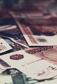 Правительство поддержало запрет о списании у должника минимального дохода