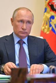 Путин планирует выступить на форуме в Давосе