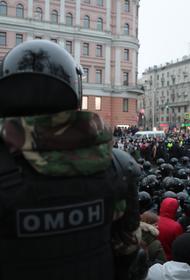 Депутат от Чечни попросил участника драки на протесте в Москве связаться с ним