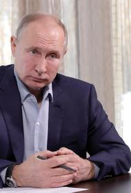 Путин рекомендовал ввести запрет на публичное отождествление ролей СССР и Германии во Второй мировой