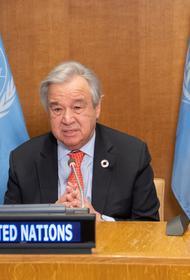 Генсек ООН Гутерреш заявил о сильнейшем спаде экономики за столетие