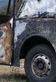В Бразилии в ДТП с автобусом погибли более 20 человек