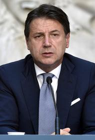 Премьер-министр Италии Джузеппе Конте планирует подать в отставку