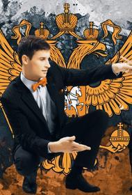 О политической манипуляции молодежью и проблемной ситуации российской власти
