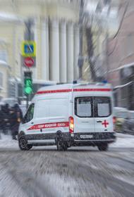 В Москве пятилетний ребенок пострадал в результате ДТП с трамваем