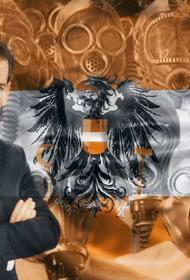 Жители Австрии с 25 января обязаны носить респираторы вместо масок