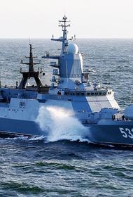 Портал Sohu объяснил, почему военные США «опасаются провоцировать» Россию на море