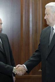 За что буржуи любят Бориса Ельцина