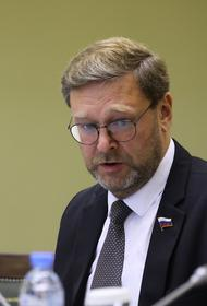 Сенатор Косачев назвал ушедшего из жизни Приходько одним из самых ярких политиков нашей эпохи