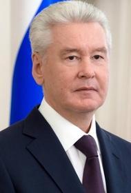 Собянин объявил о начале строительства инновационного центра МГУ «Воробьевы горы»