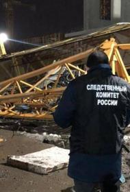 В Краснодаре рухнувший башенный кран стал причиной гибели двух человек