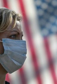 Коронавирусная обстановка в США по-прежнему нестабильная