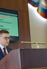 На Южном Урале за год снизилось число погибших на дорогах