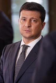 Рейтинг президента Украины среди граждан упал ниже 20 процентов