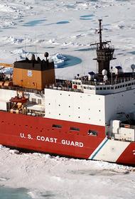 Американцы, оставшись с единственным ледоколом Polar Star, пытаются «противодействовать России в Арктике»