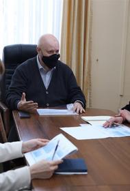Работа Государственного юридического бюро оценена в ЗСК положительно