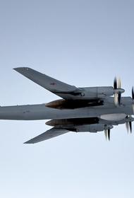 ВВС США отследили два российских Ту-142 в опознавательной зоне ПВО Аляски