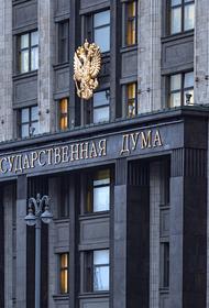 Депутат ГД Сухарев предложил освободить от уплаты госпошлины впервые регистрирующих бизнес граждан