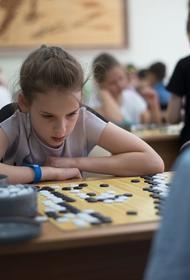 Искусство стратегии в Хабаровском крае