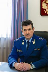 Источник раскрыл, что новый замгенпрокурора в УрФО Сергей Зайцев введёт новые порядки