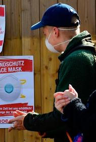 Более 900 летальных случаев COVID-19 зафиксировали за сутки в Германии
