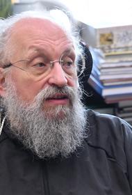Вассерман: США надеются применить против России план всесторонней блокады «Кольца анаконды»