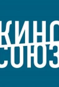 Российские кинематографисты потребовали освободить арестованных Навального и его соратников