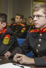 Суворовцы отметили 320-летие образования Навигатской школы в Москве