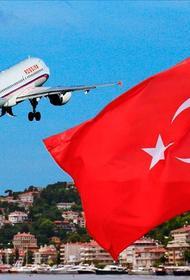 От вернувшихся из Турции надо держаться подальше