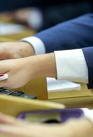 ГД приняла закон о бессрочном продлении льгот для сирот при поступлении в вузы