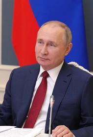 Путин считает, что Европа и Россия должны вернуться к позитивной повестке дня