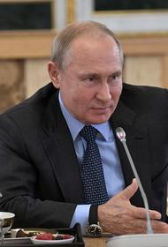 Путин заявил о возможном начале «борьбы всех против всех»