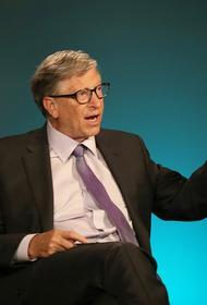 Билл Гейтс рассказал, как надо бороться со следующей пандемией