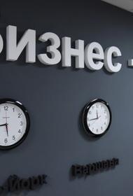 Статус инновационного инкубатора будет утверждаться постановлением ЗСК