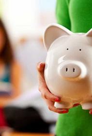 Краснодарские школьники приняли участие в Фестивале финансовой грамотности