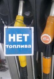 Автомобилисты Хабаровска ощутили перебои с поставками бензина