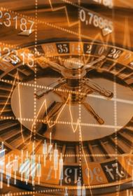 Эксперты: фондовый рынок превращается в казино