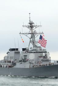 Второй американский эсминец вошел в акваторию Черного моря